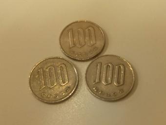300円.PNG