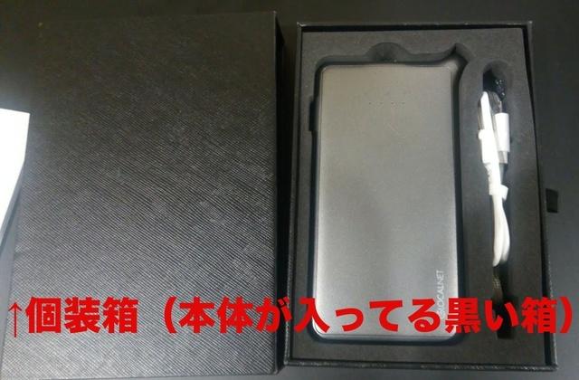 D1端末、個装箱(黒い箱).jpg