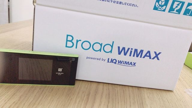 「W05」Broad WiMAXの箱とセット.jpeg