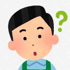 なやみさん(男性).png
