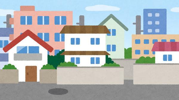 住宅街、マンション、アパート.jpg