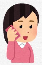 問合せ電話女性.png