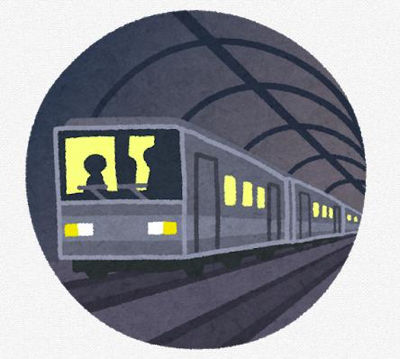 地下鉄.png