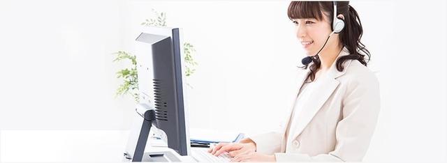 女性オペレーター、電話、問合せ窓口.jpg