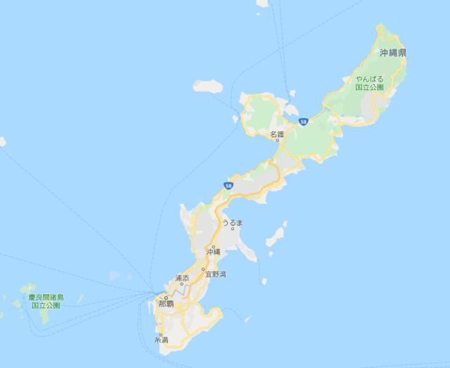 沖縄県.png