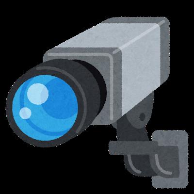 防犯カメラ.png