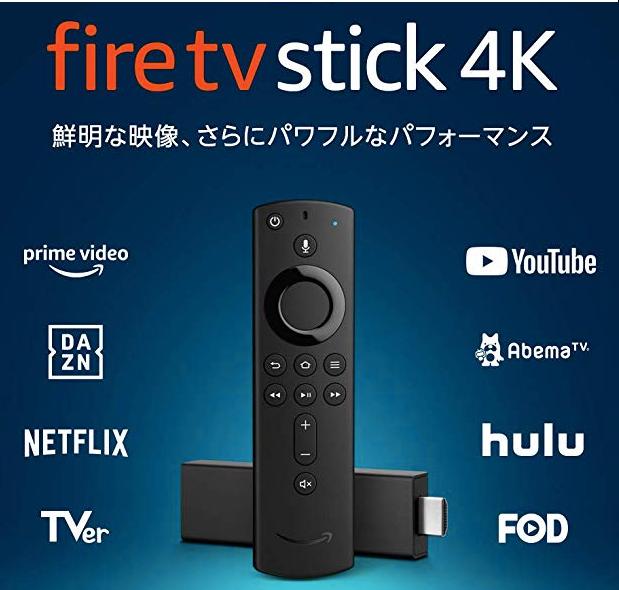 Fire TV Stick 4K.png