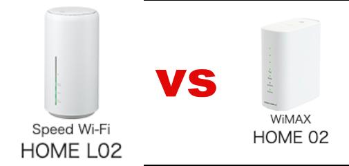 L02 VS HOME 02.png