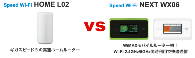 L02 VS WX06.png