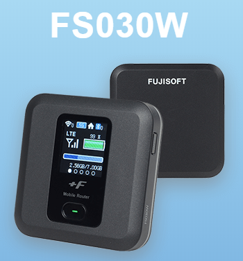 NEXT mobile「FS030W」.PNG