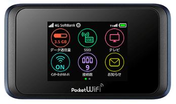 Pocket WiFi 502HW.PNG