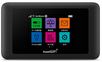 Pocket WiFi 603HW.PNG