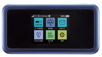 Pocket WiFi 801HW.PNG