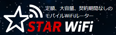 STAR WiFiロゴ.PNG