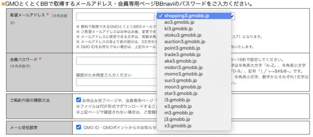 Webmail,domaine,sentaku.png