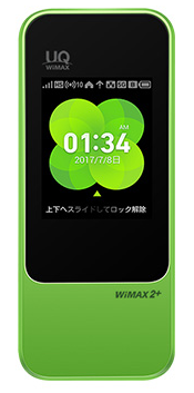 WiMAX「W04」.PNG