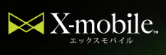 X-mobileロゴ.png